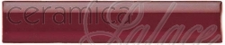 Бордюр F9911 Burgundy External Corner Trim 15,2x3,0